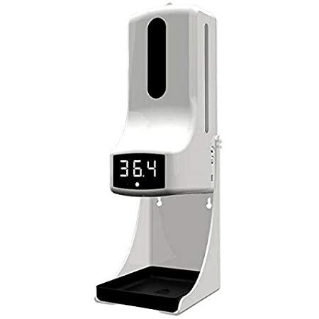 Termómetro infrarrojo digital y dispensador de gel CDPK9